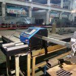 Máquina de corte do plasma da chama do CNC do pórtico da placa de metal